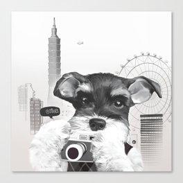 Taipei Day Trips Canvas Print