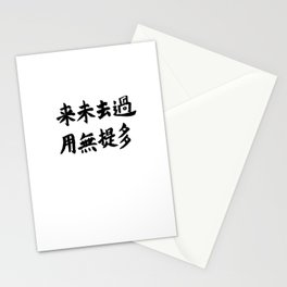 No future no past in Chinese characters  Stationery Cards