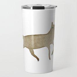 Suspicious-Looking Moggy Travel Mug