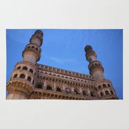 Charminar Hyderabad India Rug