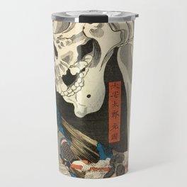 Utagawa Kuniyoshi - Takiyasha the Witch and the Skeleton Spectre Travel Mug