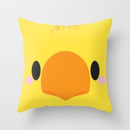 Yellow Chocobo Block Throw Pillow