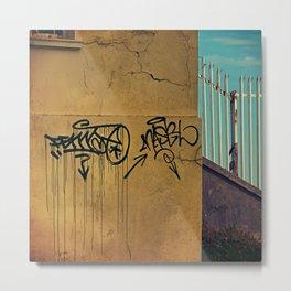 Drippy Tag Metal Print