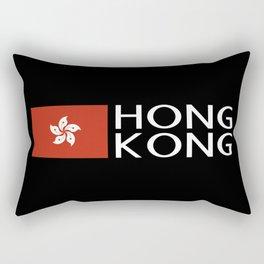 China: Hong Kongese Flag & Hong Kong Rectangular Pillow