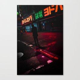 Closing Time Canvas Print
