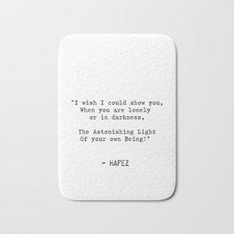 Hafez quote 2 Bath Mat