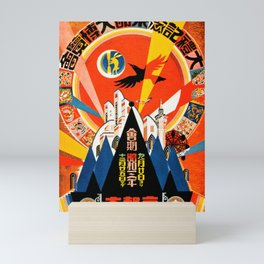 Vintage Japanese Poster - Imperial Coronation - Kyoto, 1928 Mini Art Print