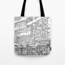 Hong Kong. Kowloon Walled City Tote Bag