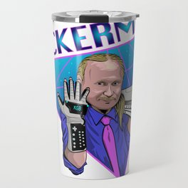 Hackerman Travel Mug