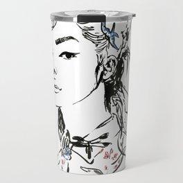 MUSE Travel Mug