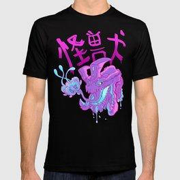 Kaiju Killer T-shirt