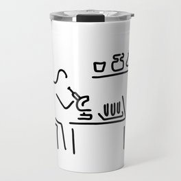 laboratory assistant lab Travel Mug