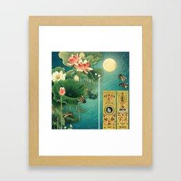 Lotus Full Moon Garden :: Fine Art Collage Framed Art Print