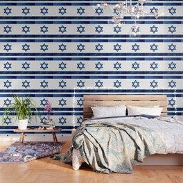 Love Israel  congratulations 462 Wallpaper