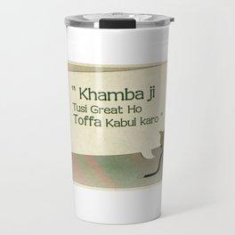 Filmy Keeda Travel Mug