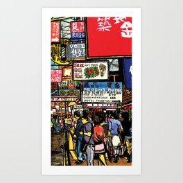 Hong Kong Mongkok Street Art Print