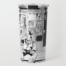 tokyo drinker Travel Mug