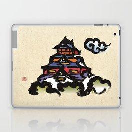 Kumamoto Castle Laptop & iPad Skin