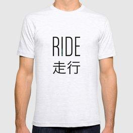 RIDE2 T-shirt
